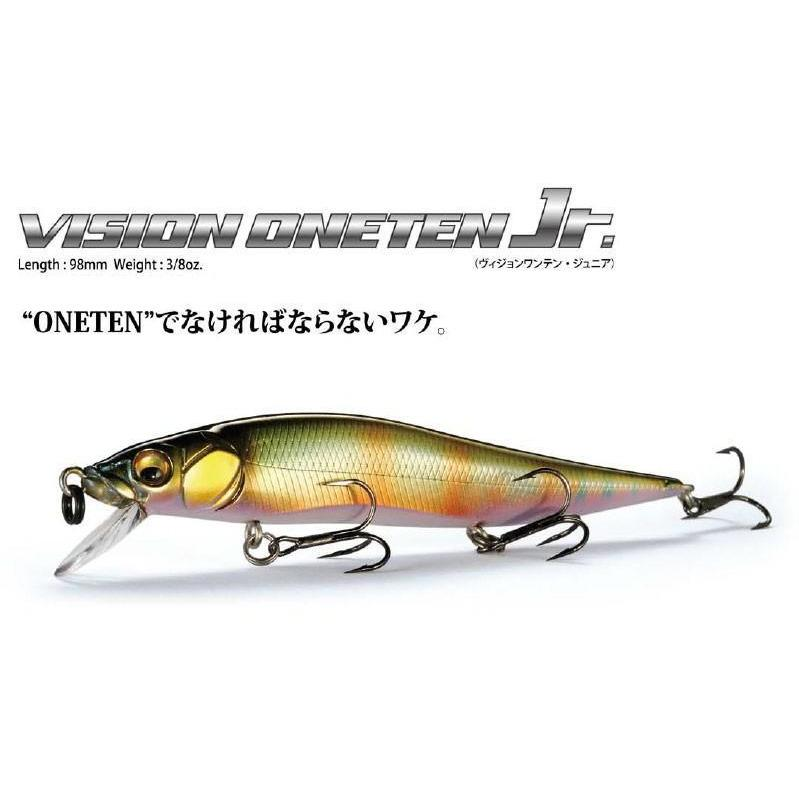 Crank Bait- Mega Bass - ONE TEN jr - Suspending - The Fishermans Hut