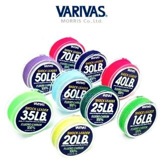 Monofilament Shockleader Fluorcarbon - Varivas - Shock Leader (30m) - The Fishermans Hut