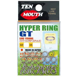 Split Ring Fishing line Connector - Hyper Ring GT Split Ring - The Fishermans Hut