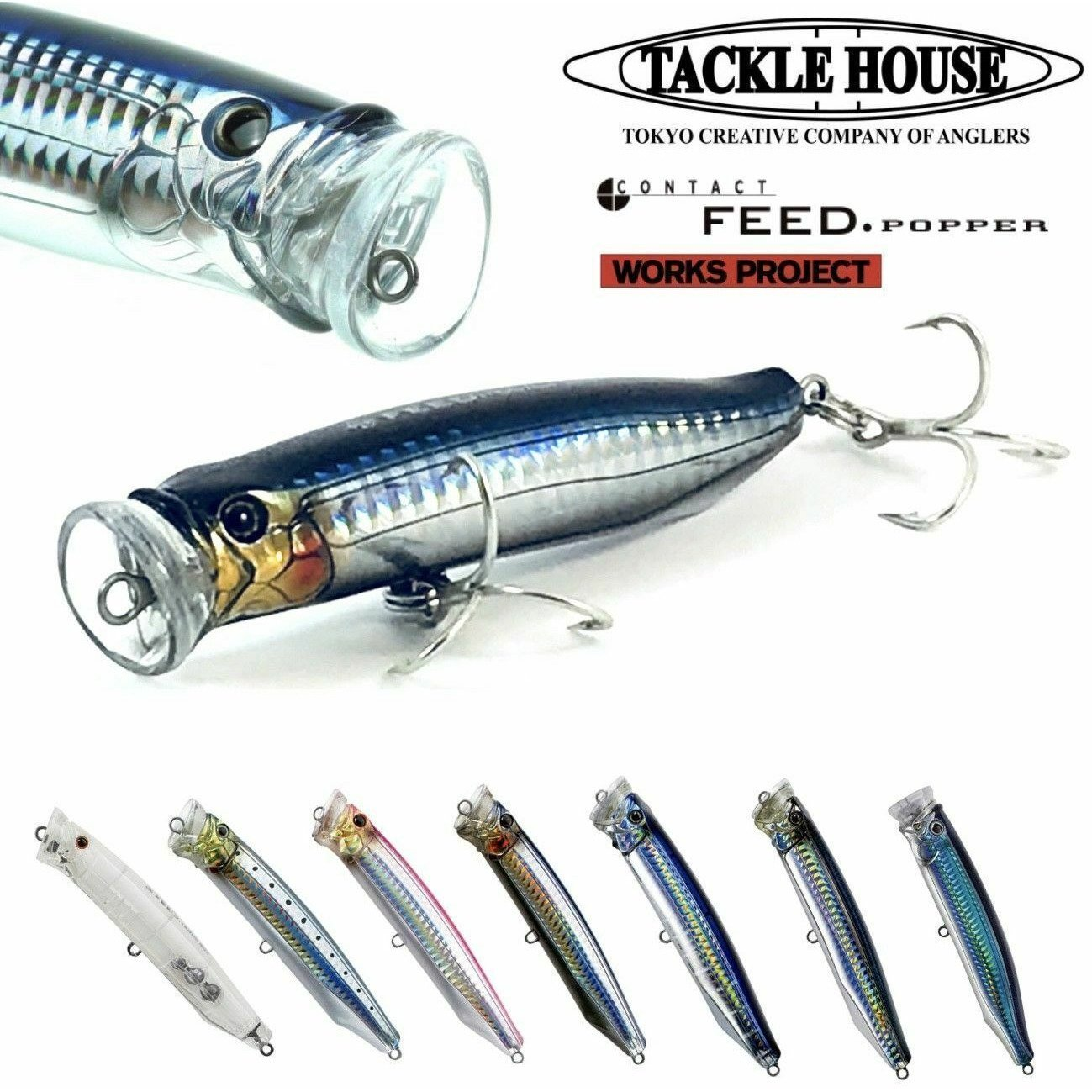 Top Water - Tackle House - Contact Feed Popper 135mm 45g -Popper - The Fishermans Hut