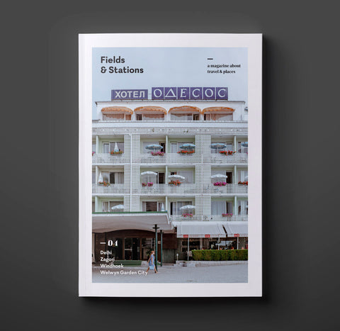 Fields & Stations | Issue 4 Cover