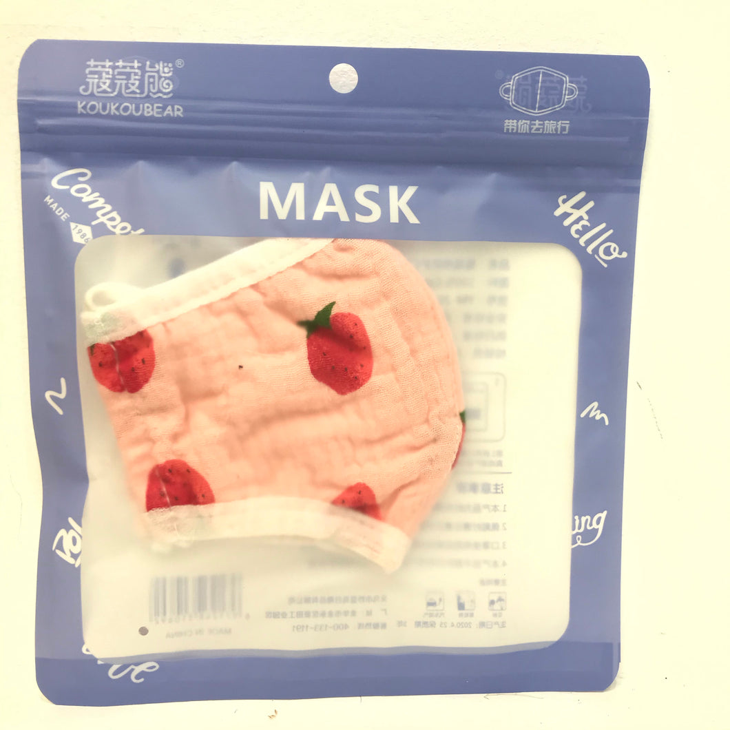 Kids Mask Strawberry print