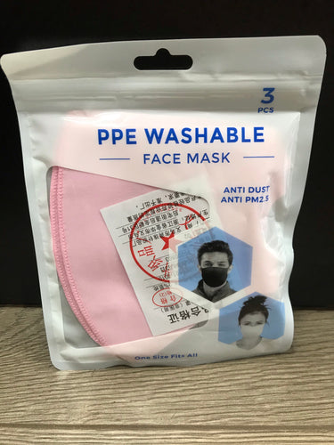 Washable Face Mask- Pink