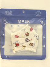Kids Mask Sporty Blue