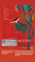 "Load image into Gallery viewer, SOAR HIGH Series - ""Flutter"" The Chinese University of Hong Kong Exhibition Print"
