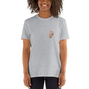 "Chinese Oracle Bone ""To pray for blessings with a bottle of wine"" Short-Sleeve Unisex T-Shirt"