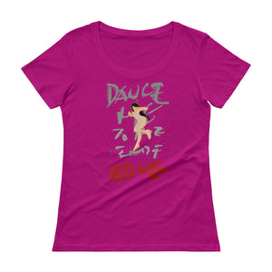 "VIVI ""Dance Me to the end of love"" Ladies' Scoopneck T-Shirt"