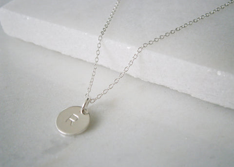 Initial Disc Necklace - Silver Small