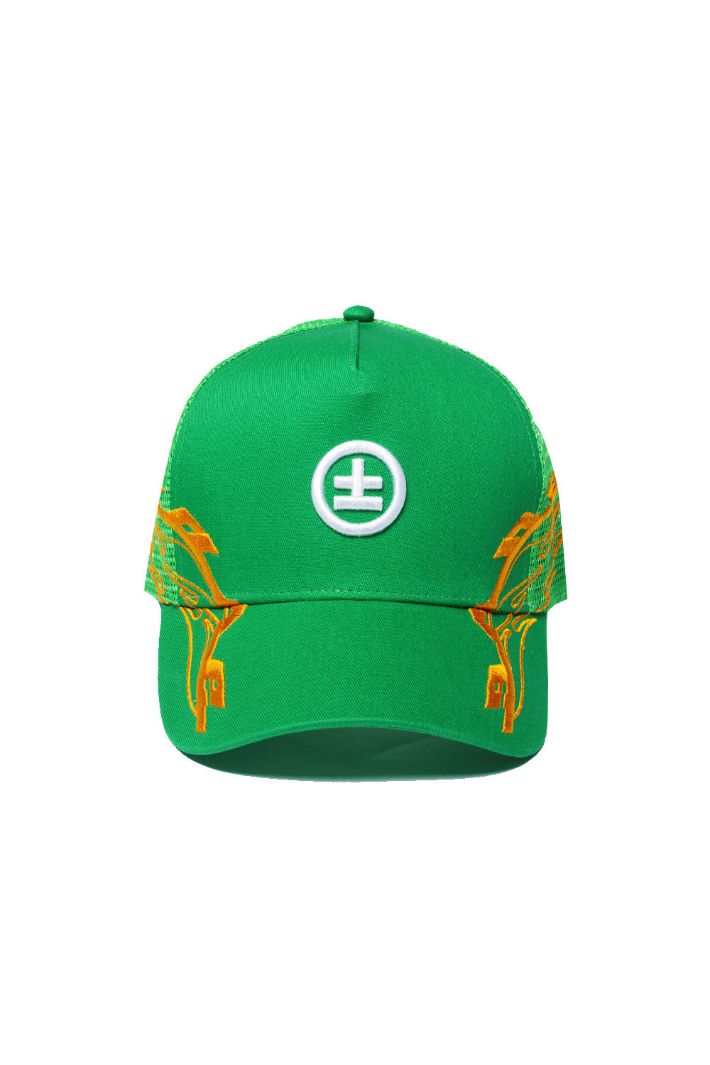 RALLY TRUCKER (GREEN)