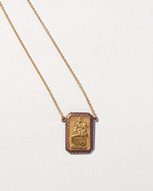 Deity Necklace Osiris