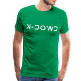 Logo unisex T-Shirt - kelly green