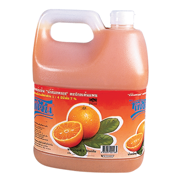 Golden Pan SQUASH ORANGE 4500 ml x1 gal