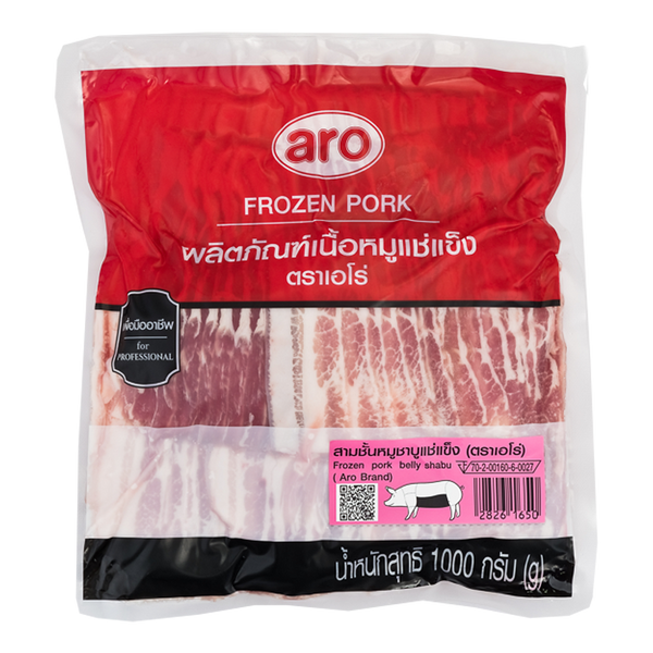 FROZEN ARO PORK BELLY SHABU