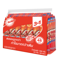 Ovaltine 3IN1 Malt extract Chocolate 33 g. pack. 48 pcs.