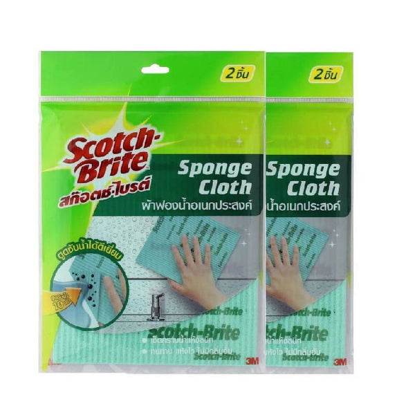SCOTCH BRITE SPONGE CLOTH 2x2pcs.