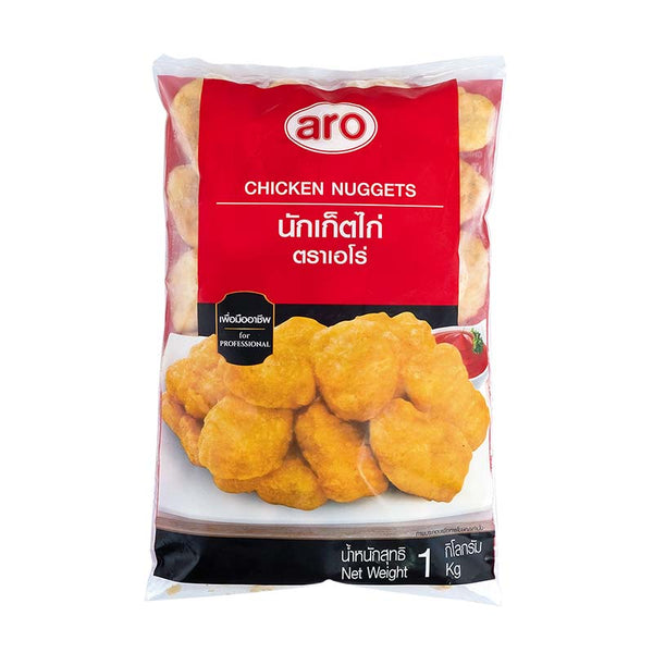 aro frozen chicken nuggets pack 1 kg.