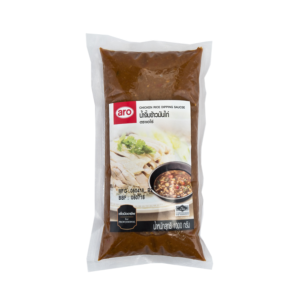 ARO STEAMED CHICKEN WITH RICE DIPPING SAUCE 1KG