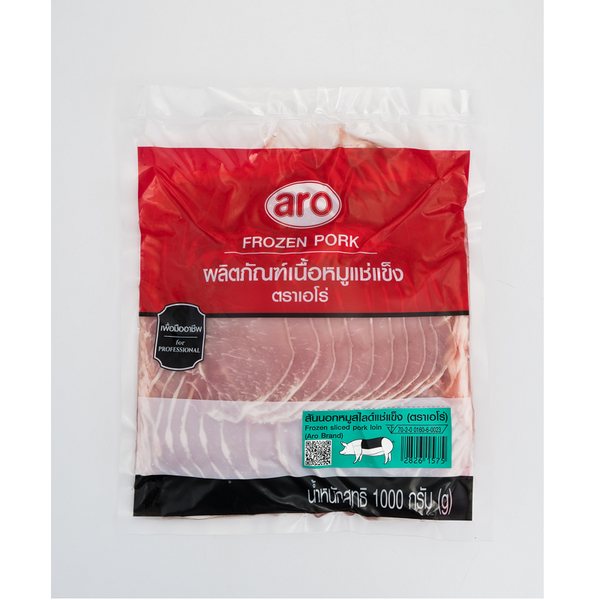 FROZEN ARO PORK LOIN SLICE