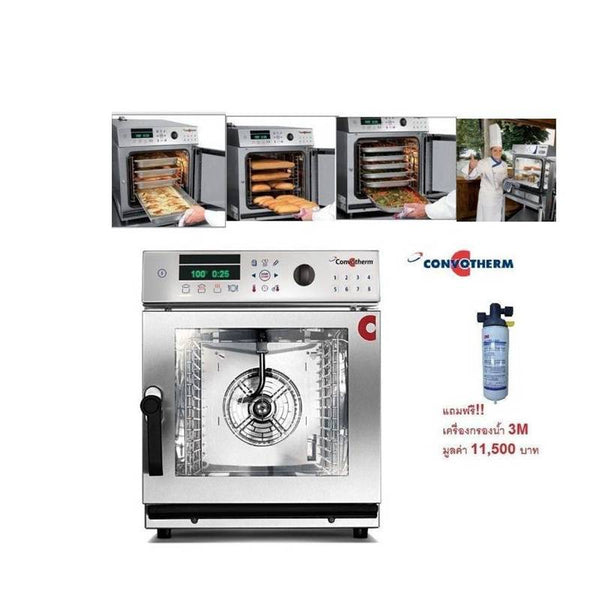 Combi Electric Oven Steamer German (Injection system) Convotherm OES 6.06 mini standard (Free!! Installation for BKK /Vicinity)
