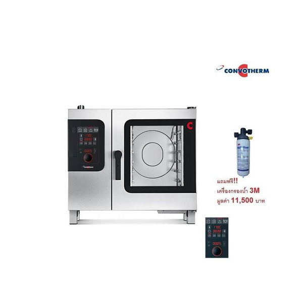 Convotherm OES 6.10 easy dial Combi Electric Oven Steamer German(Free!! Installation for BKK /Vicinity)