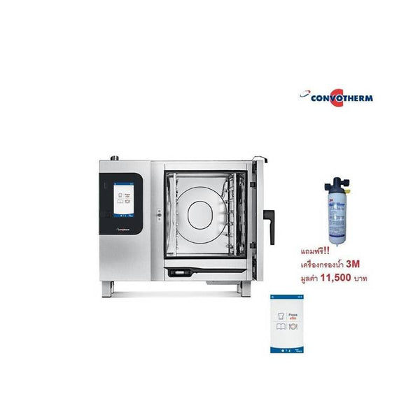 Convotherm Oven OES 6.10 easy touch Combi Electric Oven Steamer German(Free!! Installation for BKK Vicinity)
