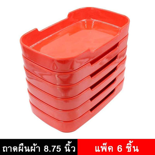 Rectangular Red Tray 8.75 inch Pack 6 pcs