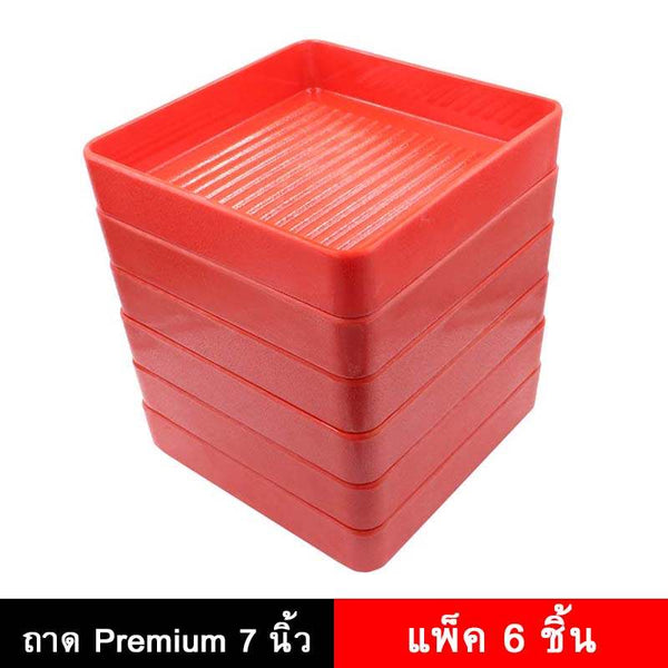 Premium Square Red Meat Tray 7 inch Pack 6 pcs