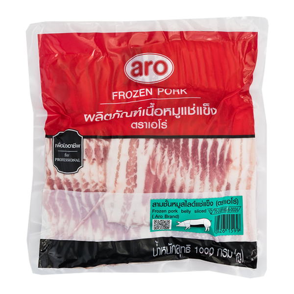 FROZEN ARO PORK BELLY SLICE
