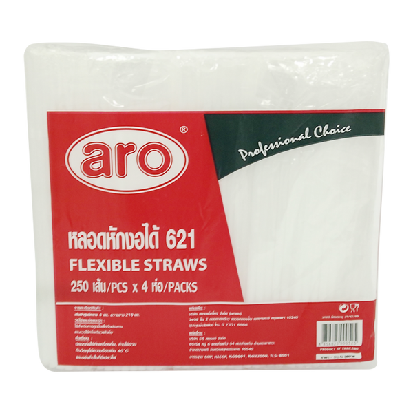 ARO FLEXIBLE WHITE STRAWS 250 PCS x 4 PACKS