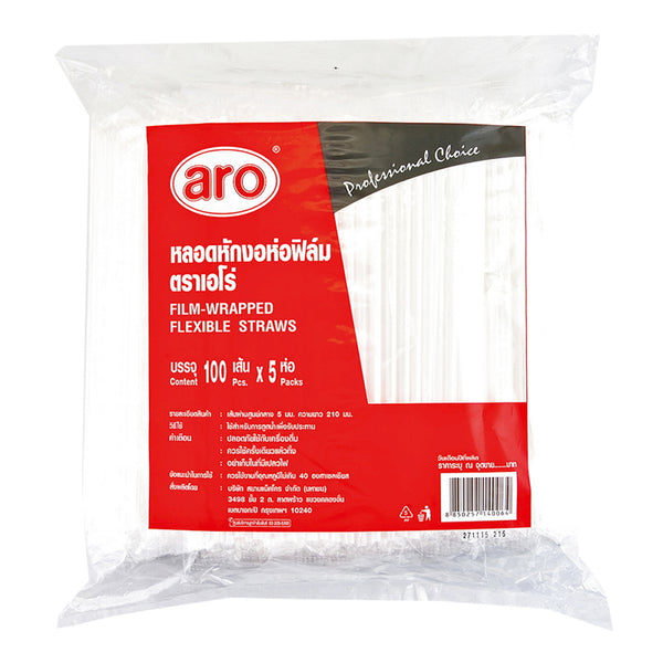 ARO Film-wrapped Flexible Straws 100 Pcs X 5 packs