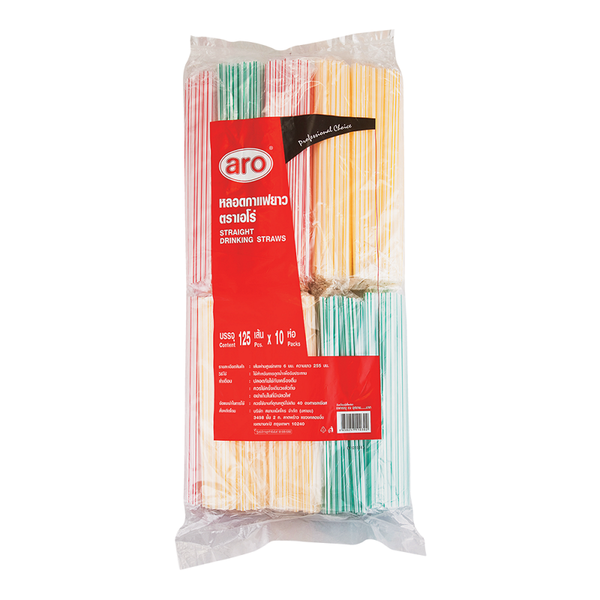 ARO STRAIGHT DRINKING STRAWS 125 PCS x 10 PACKS