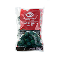 ARO WHOLE LEAF SPINACH BALL Pack 1 KG