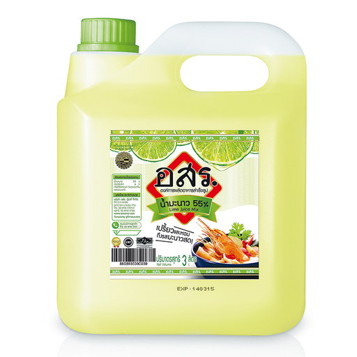 PFO (O-SOR-ROH) LIME JUICE 55% 3 L.X 1gallon