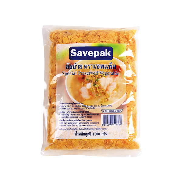 Savepak Preserve Vegetable 1000 g. x 1 pack