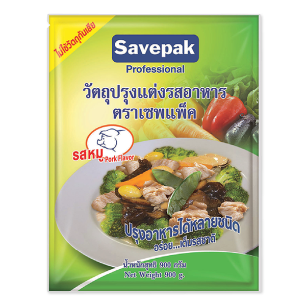 Savepak SEASONING PORK unit. 900 g