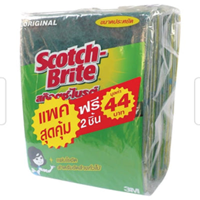 Scotch-Brite 6x9 PACK 10