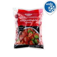 aro FROZEN STRAWBERRY pack 1 KG