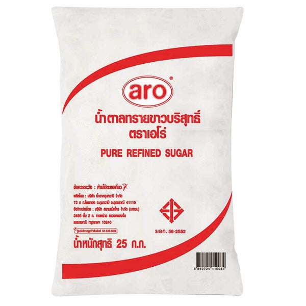 ARO PURE REFINED SUGAR 25 KG 1pack