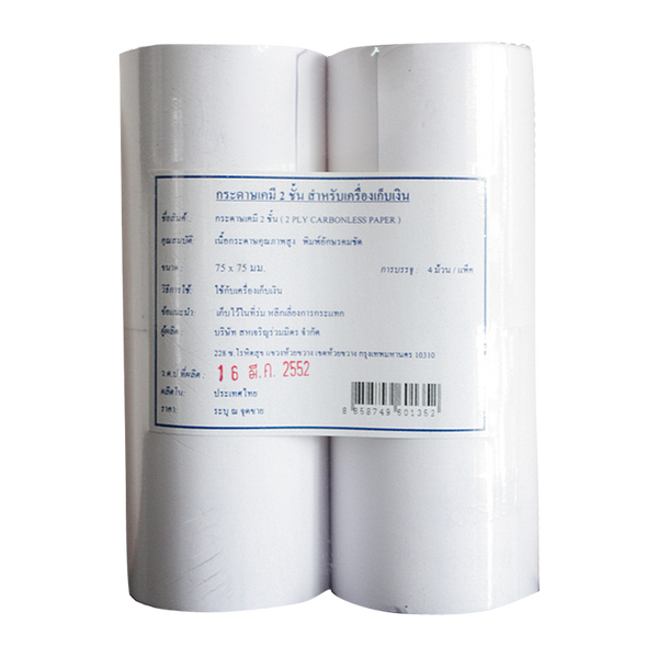 CHEMISTRY PAPER BILL 75X75 MM. 4 ROLLl 1 PACK
