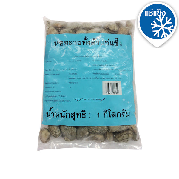 WHOLE BABY CLAM 140-160 1kg pack