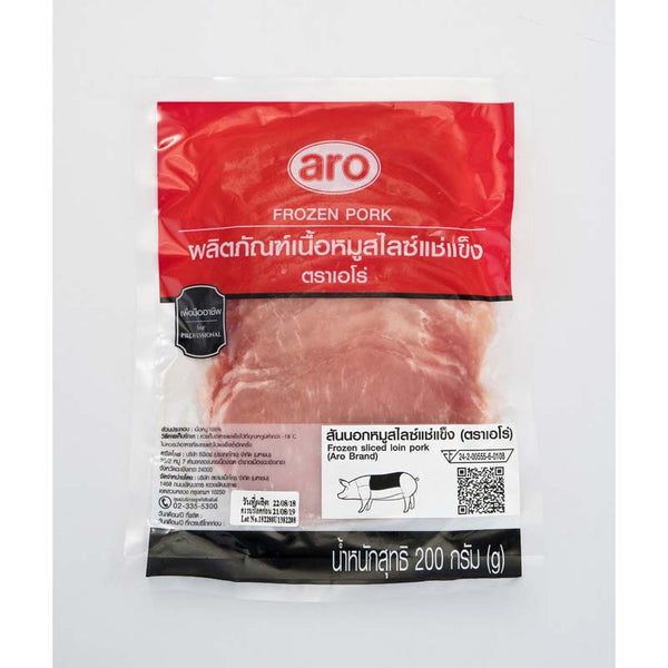 Aro pork loin sliced 200 g