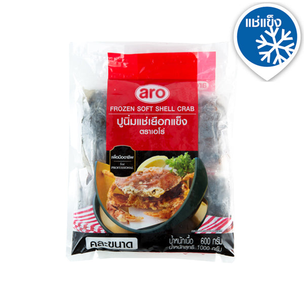 ARO FZ SOFT SHELL CRAB MIX SIZE PACK. 1 KG.