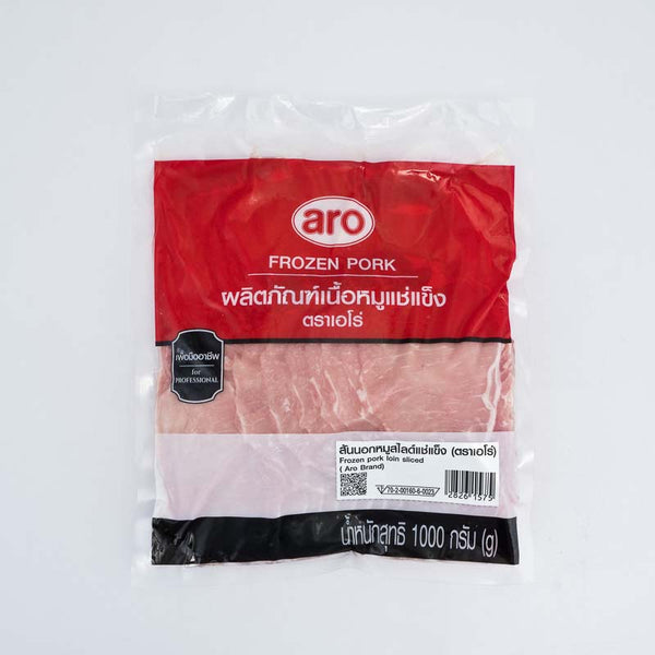 Aro Frozen Pork Collar Sliced