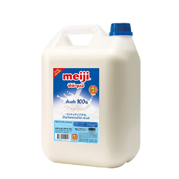 PASTEURIZE PLAIN MILK 5000 ML