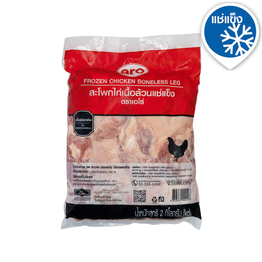 aro Frozen Chicken Boneless Leg 2 kilogram x 1 pack