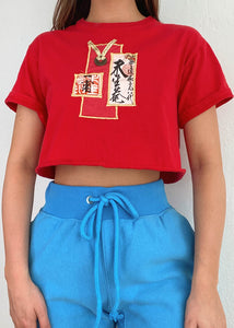 Chinese Patchwork tee