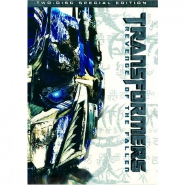 DreamWorks 032429075154 MFR032429075154#VG Transformers 2: Revenge Of The Fallen - Big Screen IMAX Edition - 2 Disc