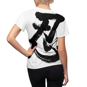 Kylo Ren Women's T-shirt - Haze Long Fine Art & Resources Store
