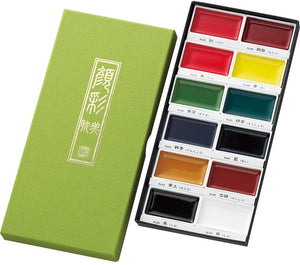 Kuretake Gansai Tambi Watercolor Set of 12 - Haze Long Fine Art & Resources Store