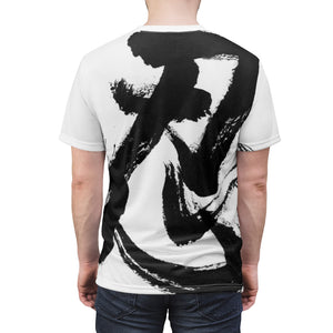 Kylo Ren Unisex T-shirt - Haze Long Fine Art and Resources Store